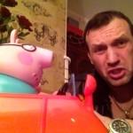 Розовые свиньи или кто украл айфон?