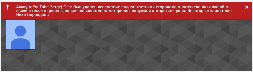 ivan-berendeev